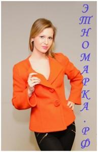 жакет шерстяной  валяный оранжевый