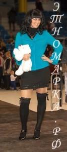пиджак шерстяной валяный голубой