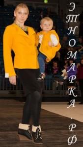 пиджак шерстяной валяный желтый