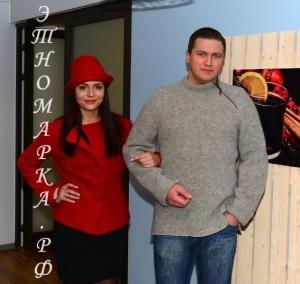 свитер мужской шерстяной валяный